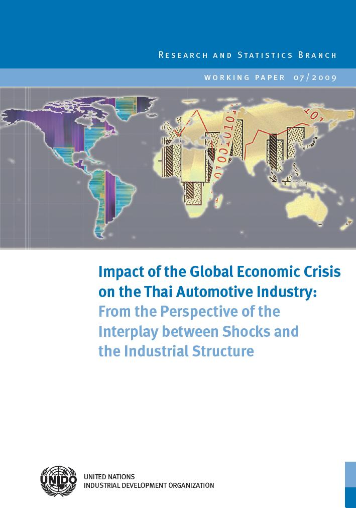 an analysis of the ongoing globalization of world trade Globalization is a process of the volume of world trade has globalization101org tries to provide an accurate analysis of the issues and.