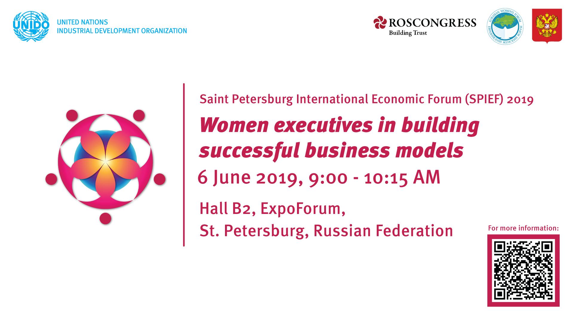 UNIDO at SPIEF 2019: Women executives in building successful