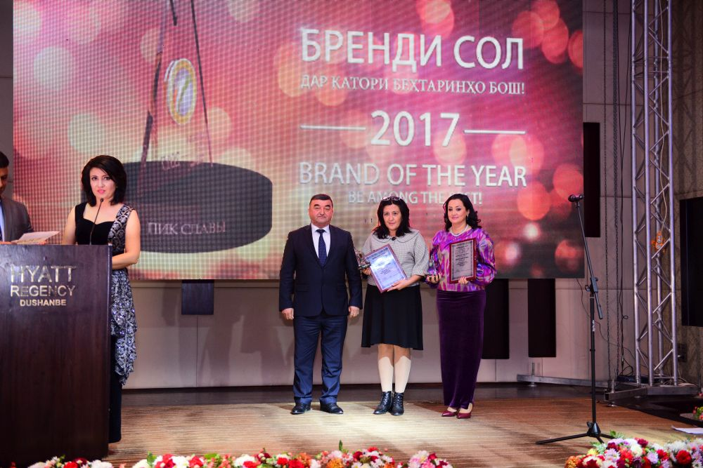 ​​LAAL Brand of the Year