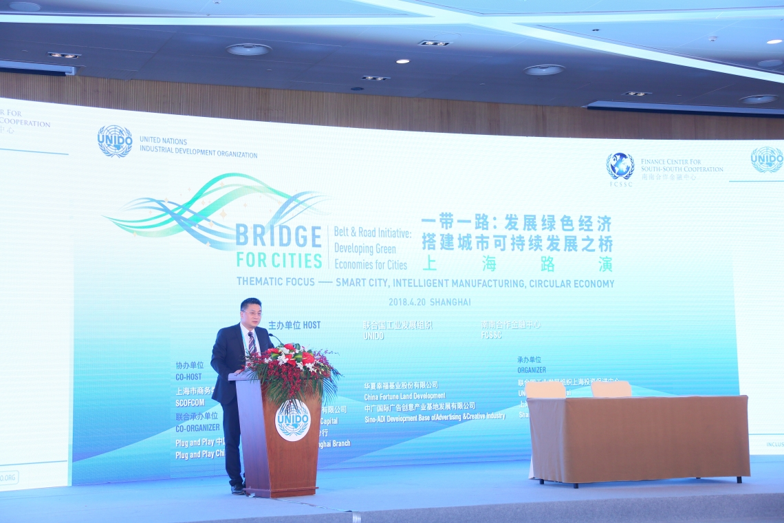 Mr. Gong at Shanghai BRIDGE for Cities Roadshow