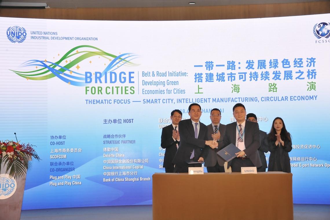 UNIDO-Chengdu Roadshow hosting agreement signature