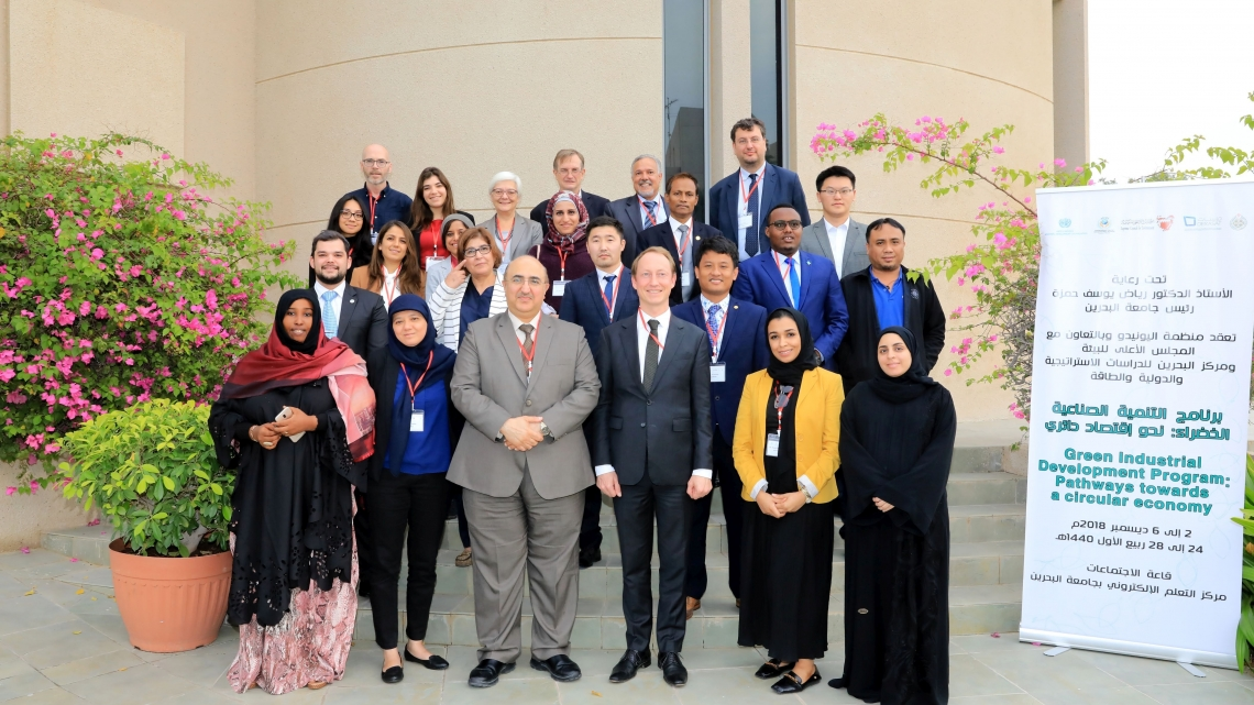 In Bahrain, training course on pathways towards a circular economy