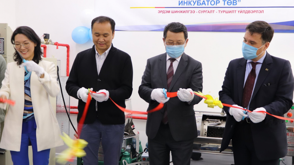 Two new training centres to boost Mongolia's light industry