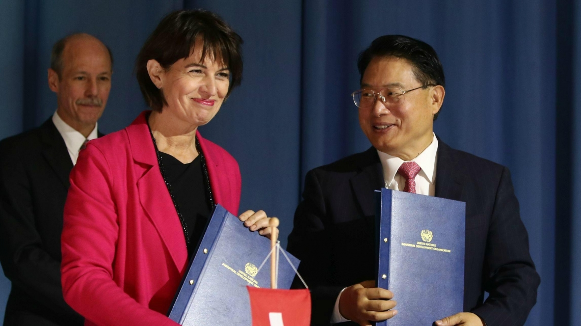 UNIDO and Switzerland sign agreement to strengthen strategic partnership in the field of trade and competitiveness
