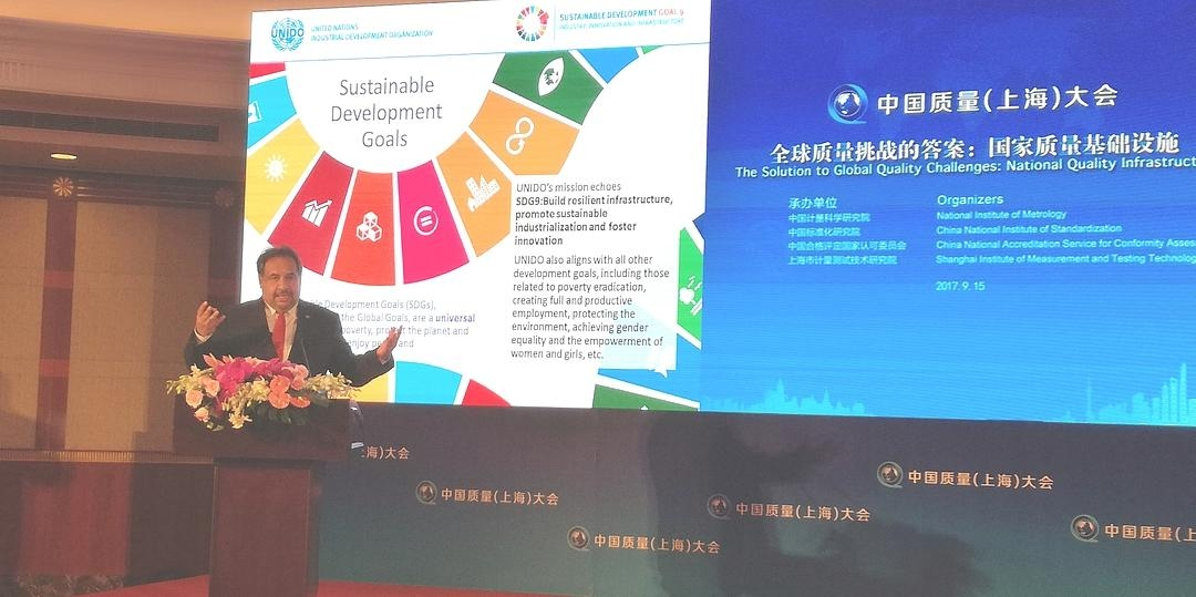 Shanghai Declaration highlights the role of quality in addressing global challenges