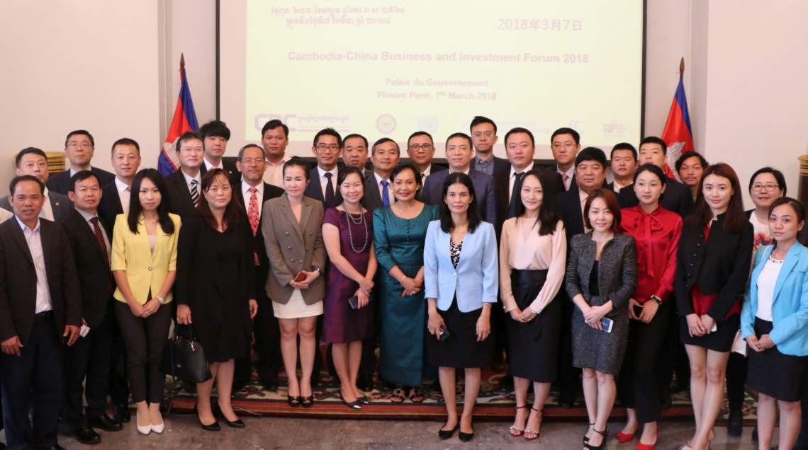 Cambodia-China Business and Investment Forum 2018 held in