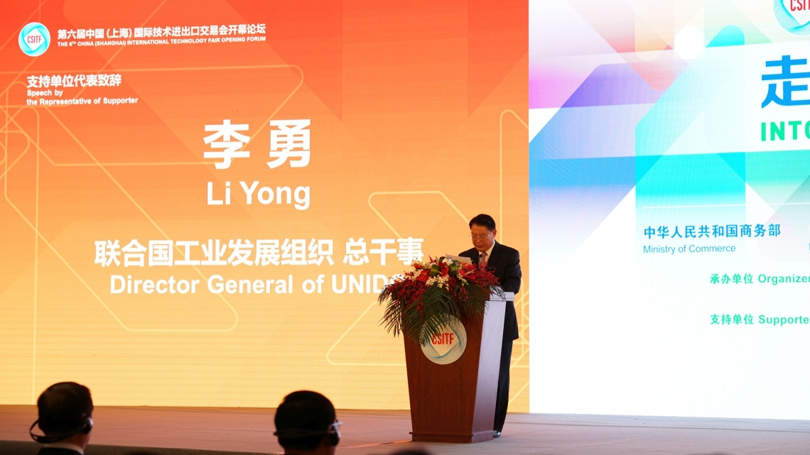 UNIDO Director General strengthens partnership with the Belt and Road Initiative on innovation and investment for inclusive and sustainable industrial development