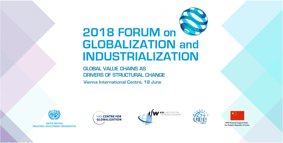 2018 Forum on Globalization and Industrialization open for registration