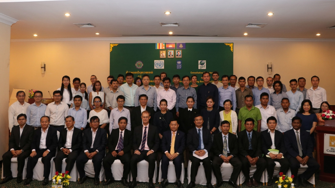 Policy gap analysis aims to identify how to better promote renewable energy technologies in Cambodia