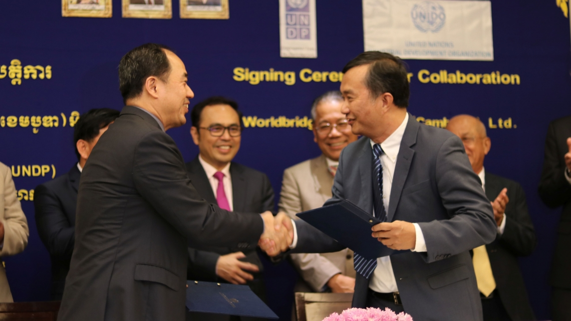 UNDP, UNIDO and the Worldbridge Group join forces to promote inclusive and sustainable development in Cambodia