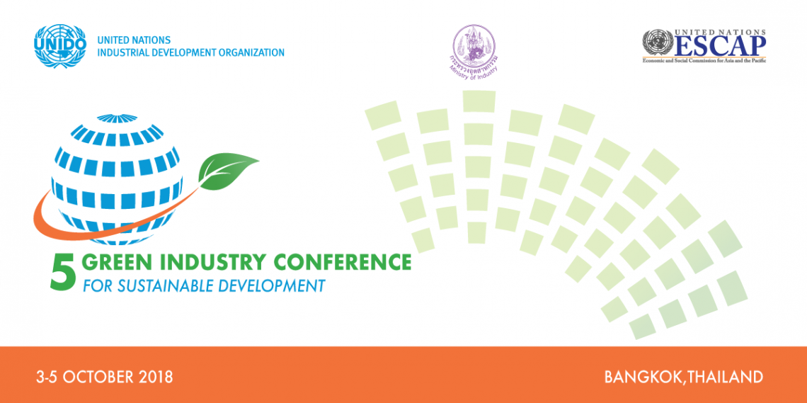 5th Green Industry Conference for Sustainable Development banner