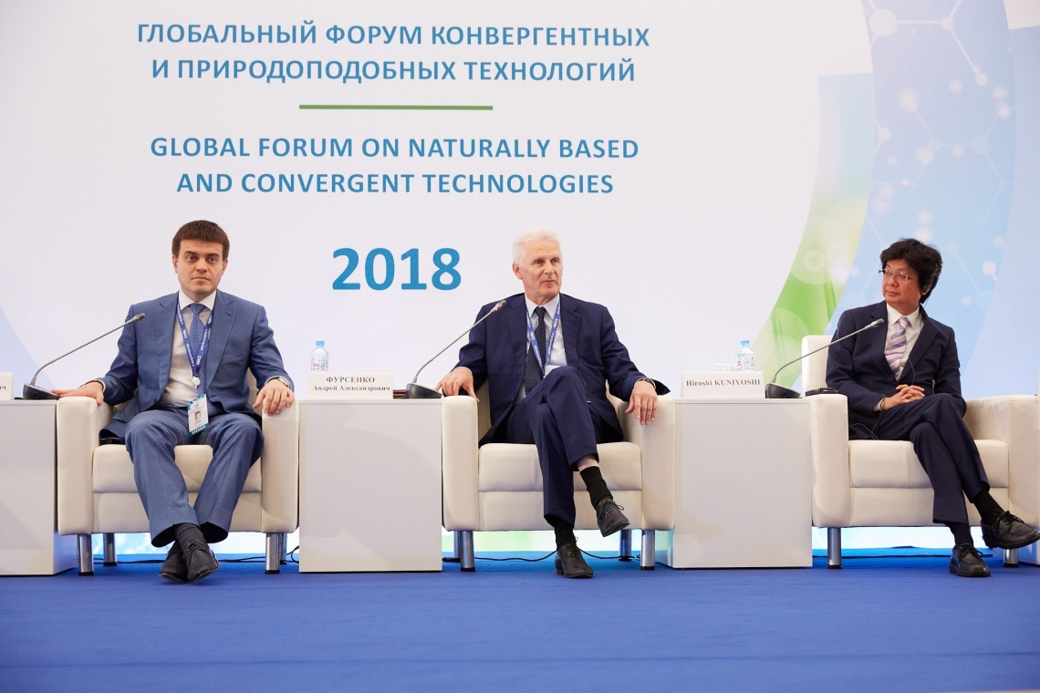 Global Forum on naturally based and convergent technologies underway in Sochi