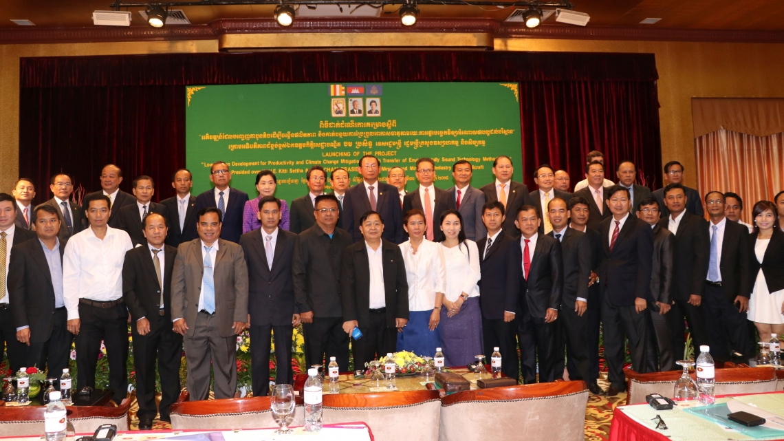 Fostering the greater adoption of clean, low carbon technologies in Cambodia's manufacturing industry