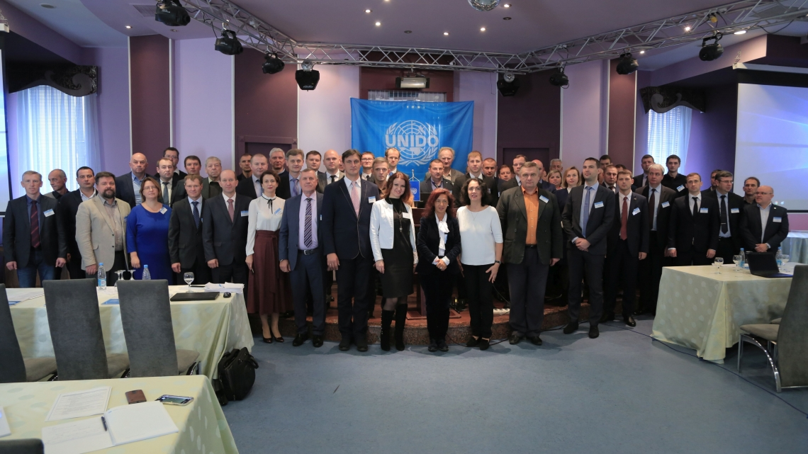 "UNIDO organized ""From Lean Management to Industry 4.0"" conference in Minsk"