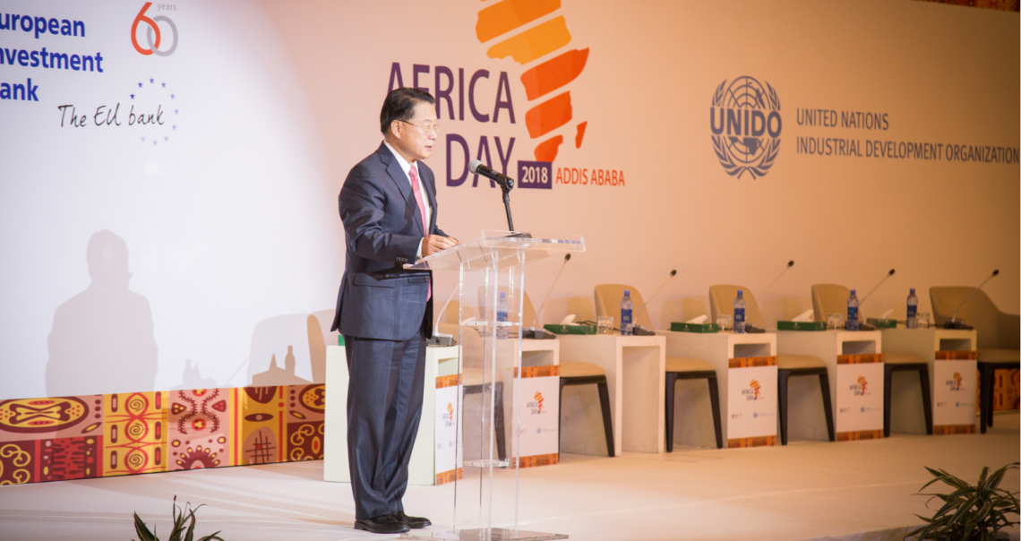 European Investment Bank and UNIDO co-host Africa Day 2018