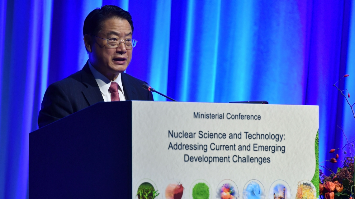 UNIDO Director General at the IAEA Ministerial Conference