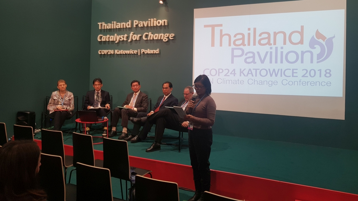 UNIDO, GEF and Thailand foster clean alternative fuels and technologies for clean cooking