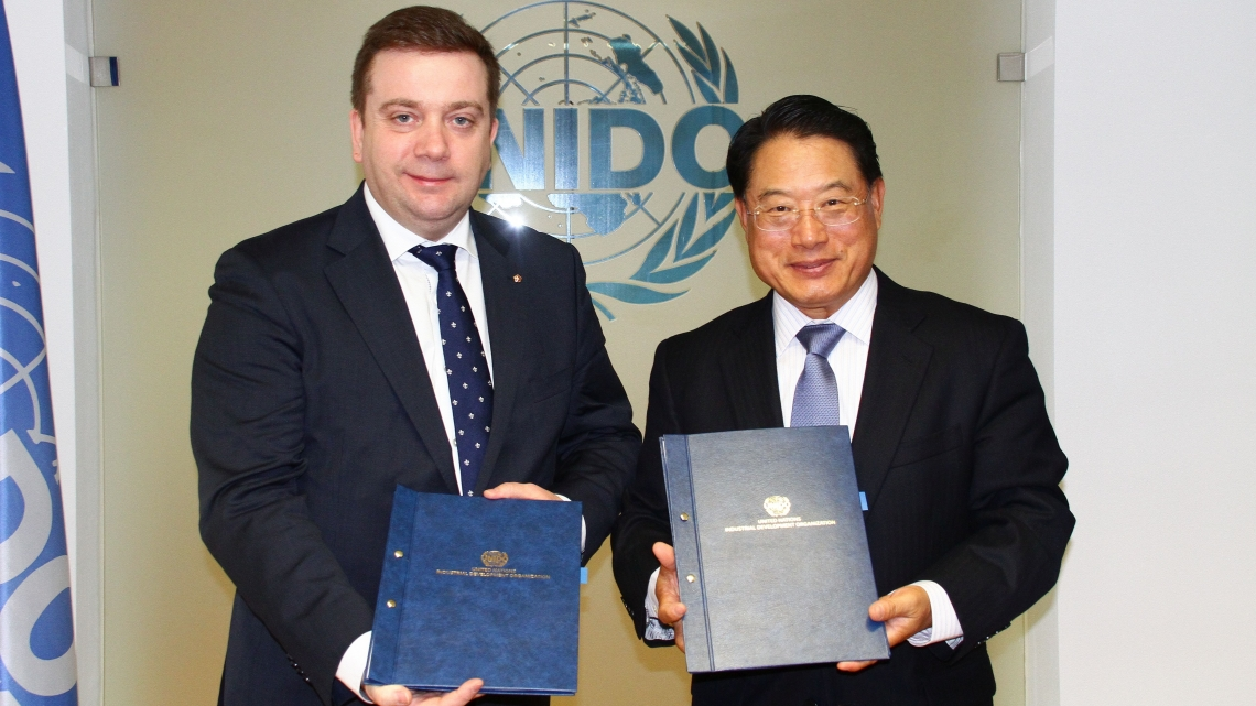 UNIDO and ROSCONGRESS formalize collaboration to jointly foster international partnerships