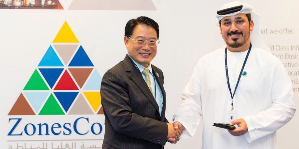 UNIDO meets with ZonesCorp at GMIS