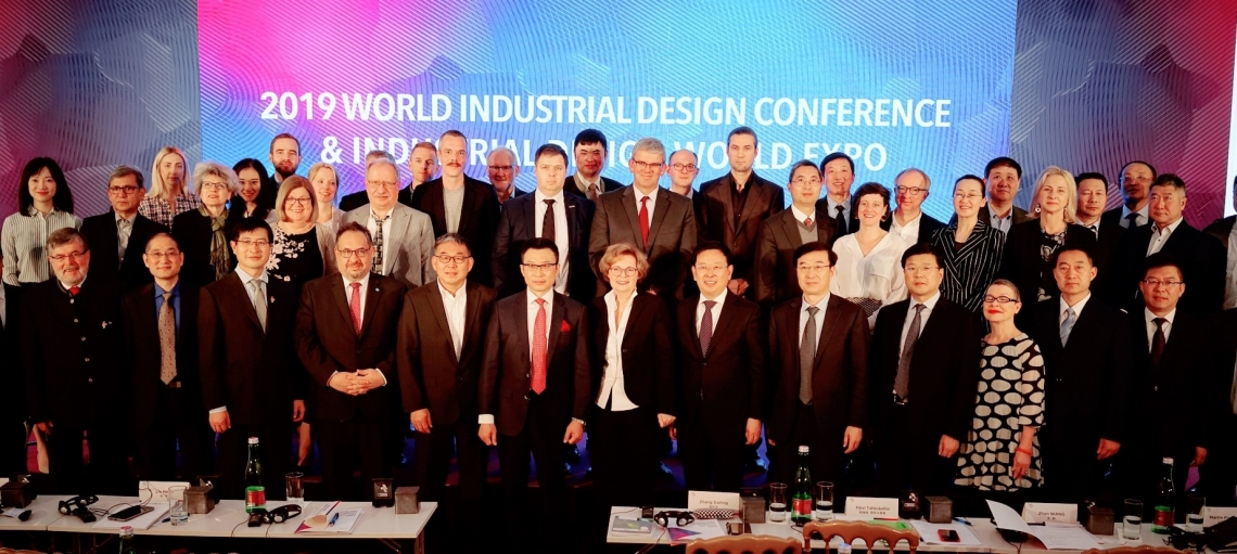 World Industrial Design Conference and the Industrial Design World Expo to take place in China