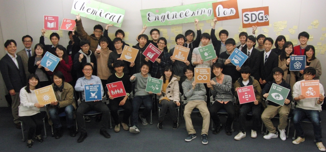 UNIDO workshops in Japan focus on role of chemical engineering in achieving the SDGs