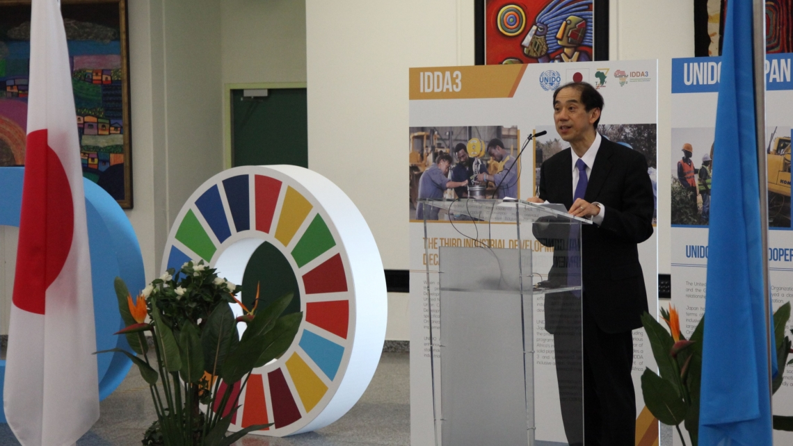 Partnering for Africa's future: exhibition on UNIDO-Japan cooperation