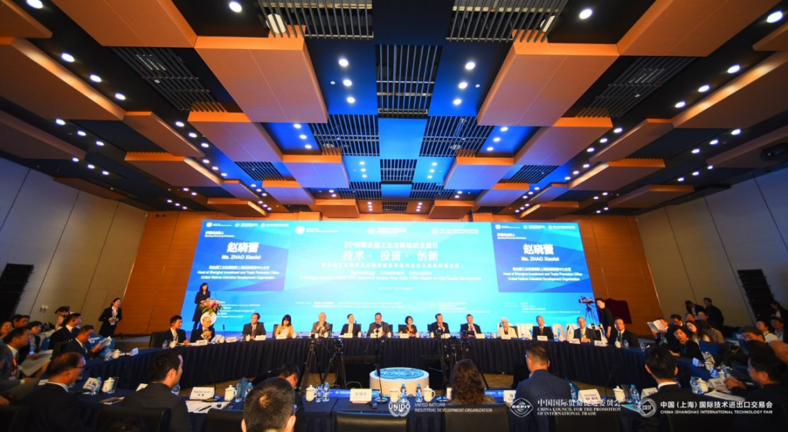 """""""UNIDO Day"""" highlights the Organization's participation in the 7th China (Shanghai) International Technology Fair"""