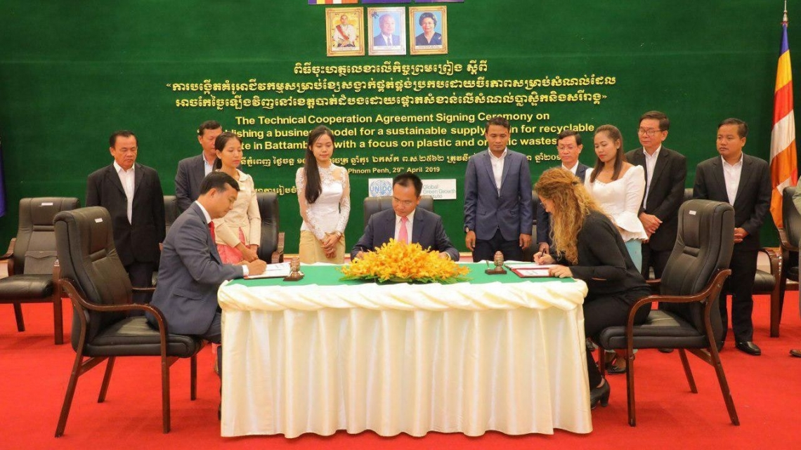 UNIDO and GGGI collaborate to improve waste recycling in Cambodia