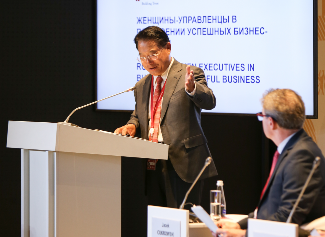 Speech at SPIEF 2019