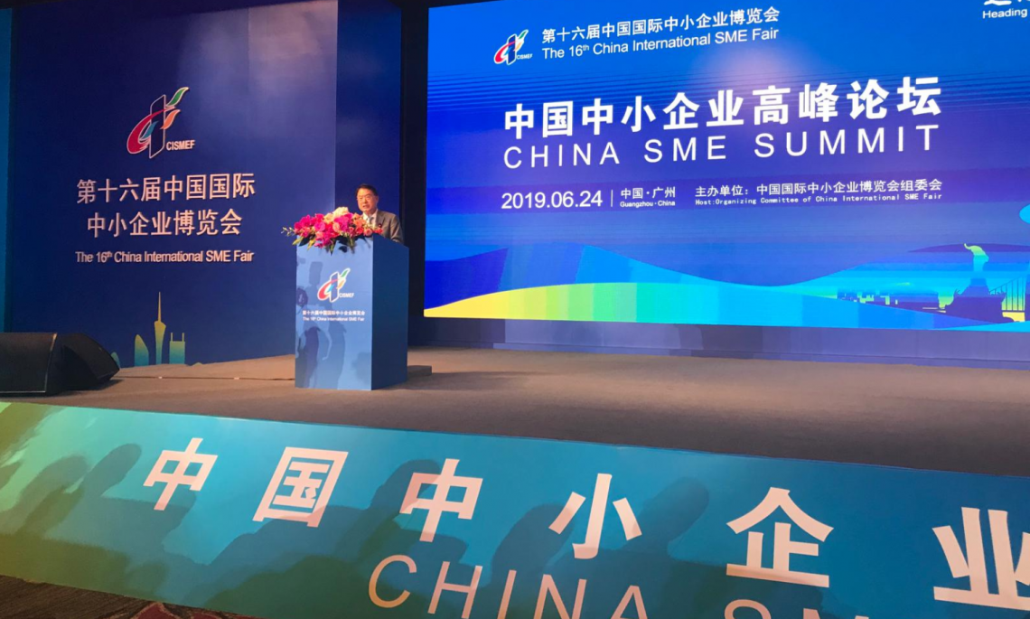 UNIDO contributes to 16th China International Small and Medium Enterprises Fair