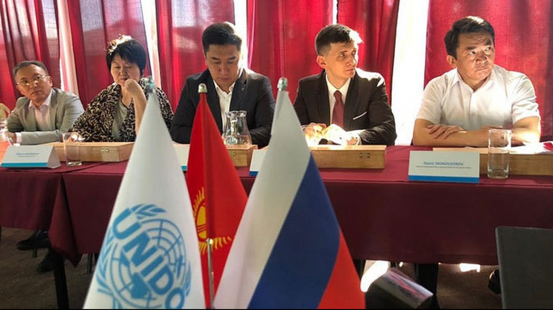 UNIDO fosters integration of productive activities in the Kyrgyz tourism sector