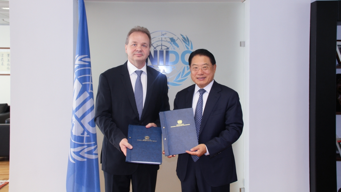 Switzerland and UNIDO deepen partnership to support global Eco-Industrial Park development