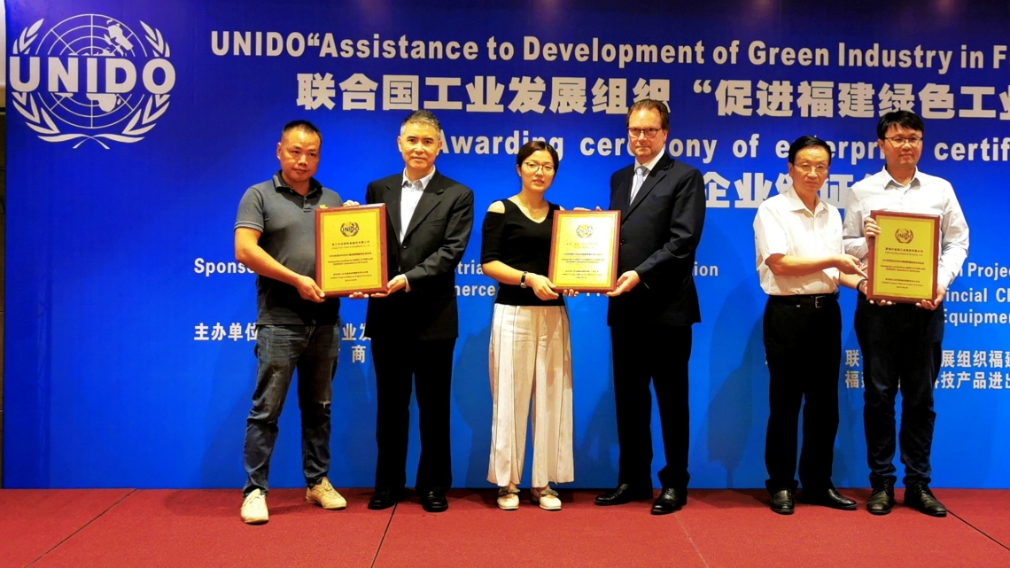 UNIDO successfully completed project to advance green industrial production and sustainable trade for mechanical and electrical equipment manufacturers in Fujian, China