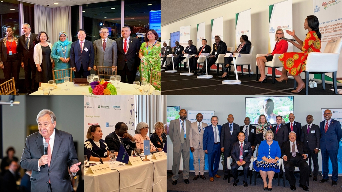 UNIDO champions Africa's industrialization through high-level IDDA III event and promotes sustainable energy for SIDS during UNGA
