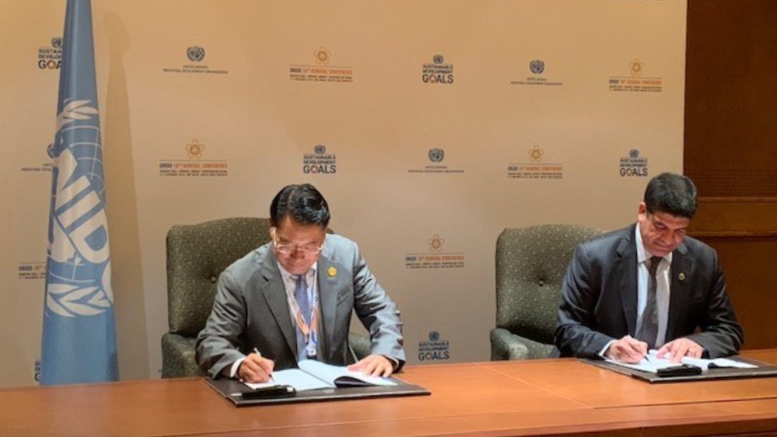 UNIDO and Morocco's MASEN to strengthen cooperation to deploy renewable energy technologies