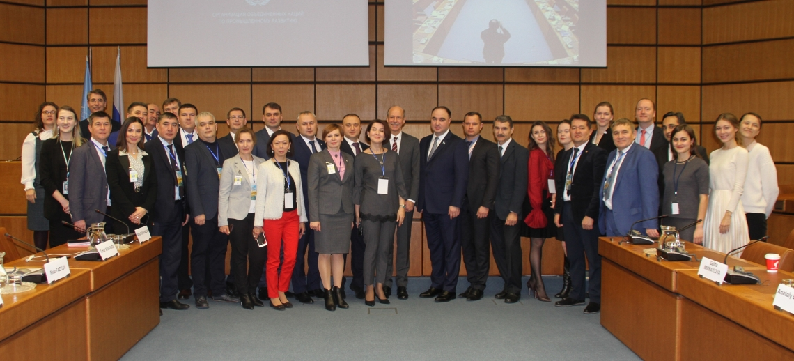 UNIDO and the Republic of Bashkortostan explore areas for strengthened technical cooperation
