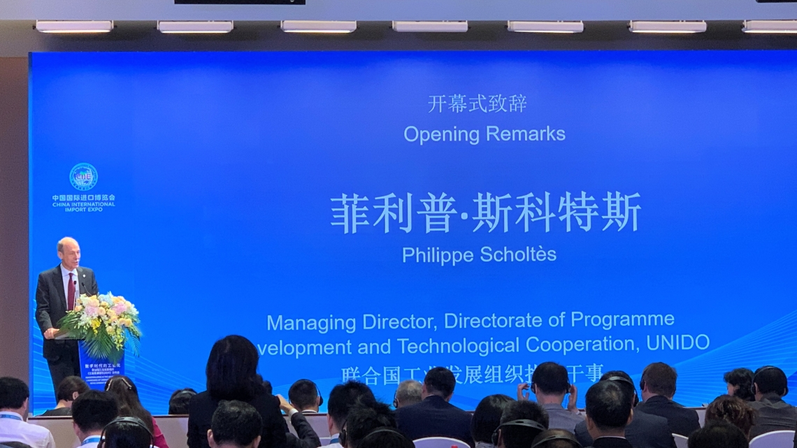 UNIDO supports second China International Import Expo (CIIE)