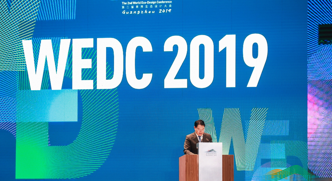 Eco-design can reduce environmental impact of industrial development – UNIDO Director General