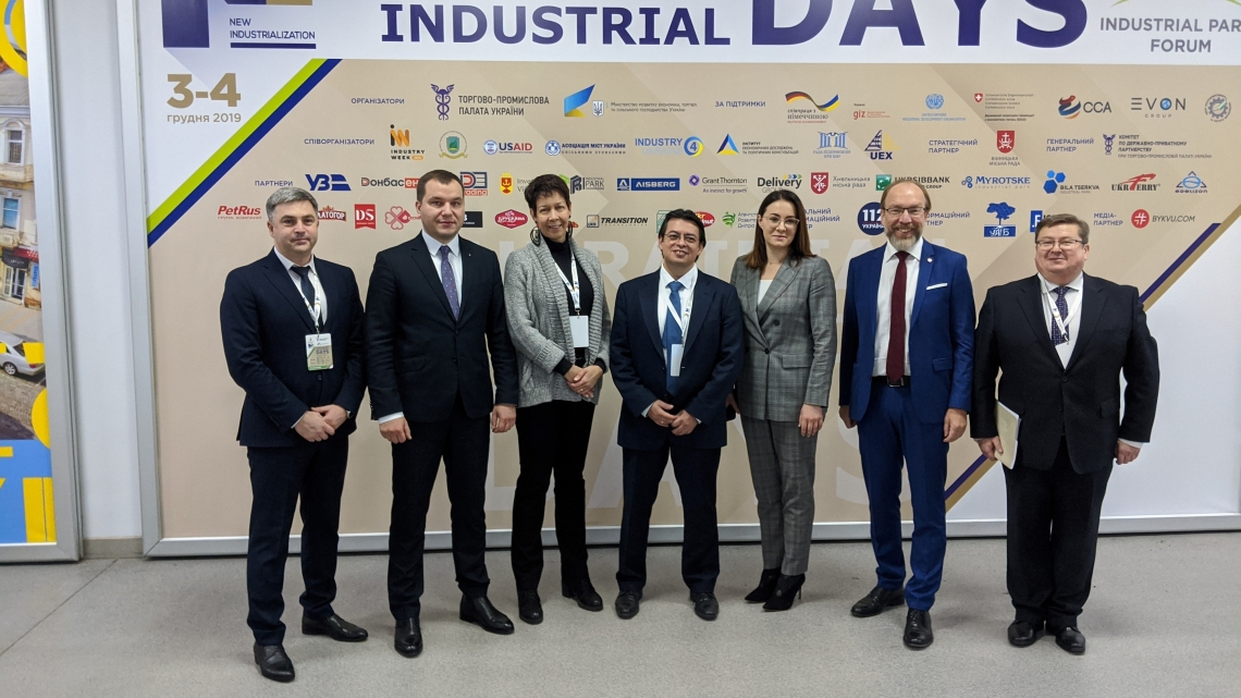 Advantages of industrial parks highlighted during Ukrainian Industrial Days