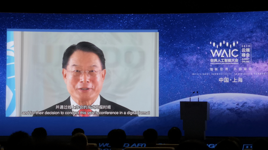 UNIDO promotes global investment and technology cooperation at the 2020 World Artificial Intelligence Conference Summit Online