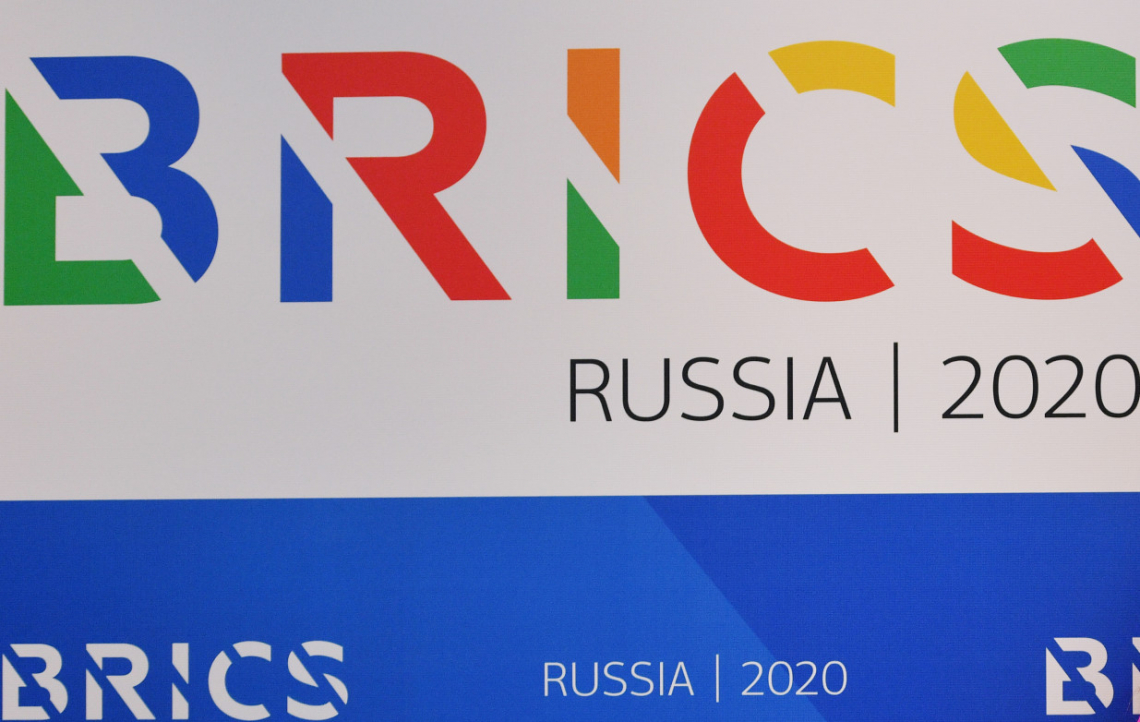 UNIDO Director General participates in the 5th BRICS Industry Minister's Meeting