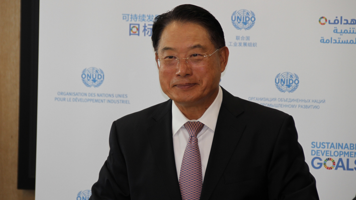 Bilateral discussion with the United Nations Economic Commission for Africa (UNECA)