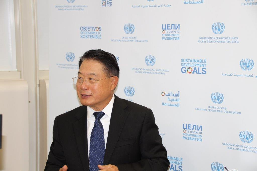 Bilateral meeting with the United Nations Technology Bank for the Least Developed Countries