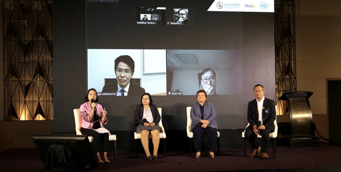 The drive towards Industry 4.0 in Thailand