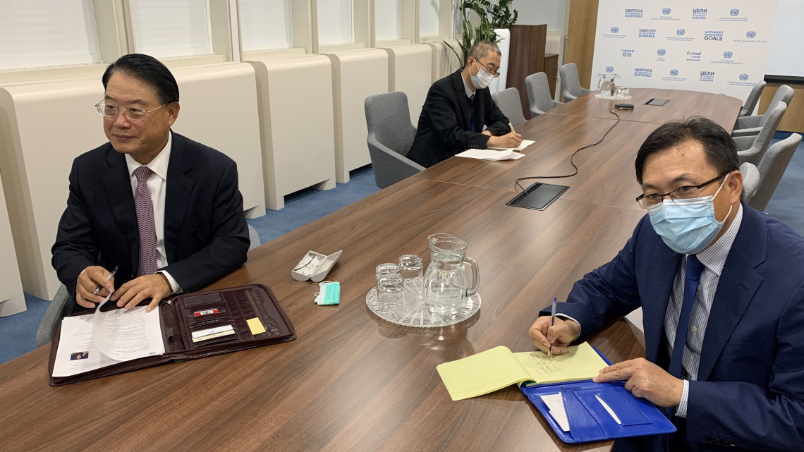 Bilateral discussion with the Ministry of Industrial and Information Technology