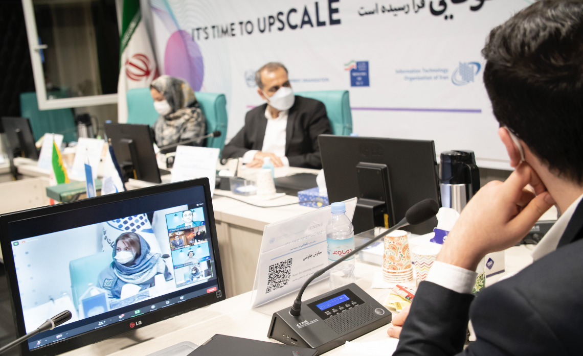 UNIDO works to scale up the ICT start-up ecosystem in Iran