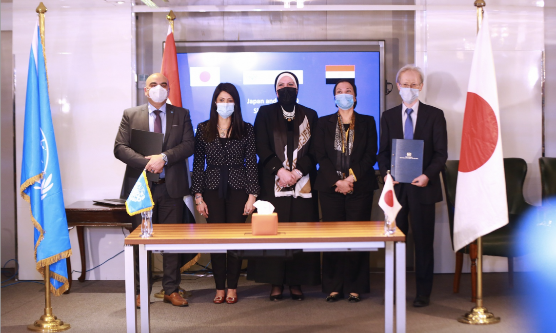 UNIDO and Japan to support Egypt with alternative approach to single-use plastics production and consumption