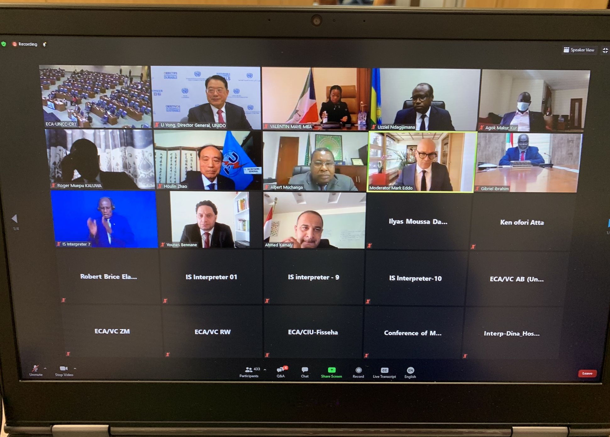 High-level Ministerial Policy Dialogue in the framework of the 53rdSession of theConference of African Ministers of Finance, Planning and Economic Development
