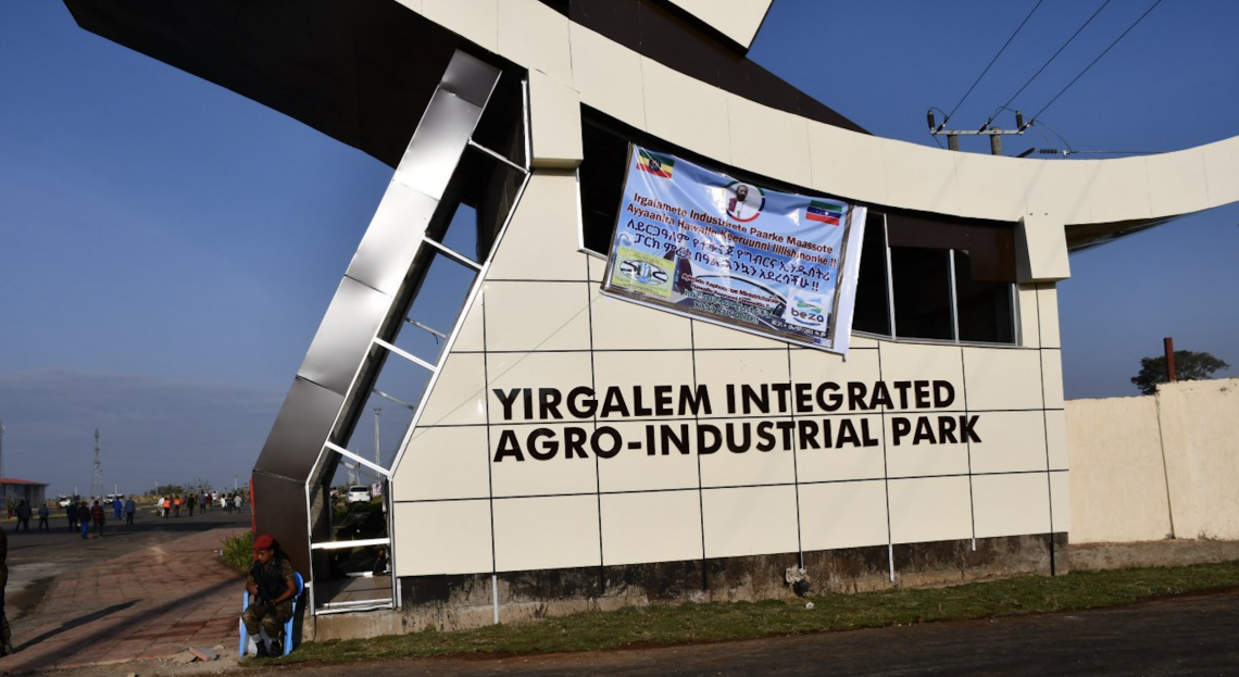 Prime Minister Abiy Ahmed inaugurates Yirgalem Integrated Agro-Industrial Park in Sidama State, Ethiopia