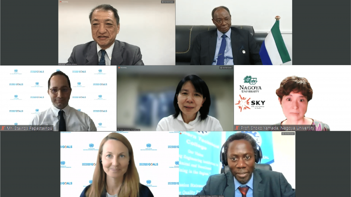 New challenges and opportunities for the UNIDO-Japan cooperation. Day 2: Joining forces for industrial skills development